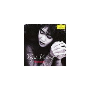 ユジャ・ワン[王羽佳](p) / ファンタジア(SHM-CD) [CD] starclub