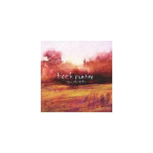 back number / スーパースター [CD]|starclub