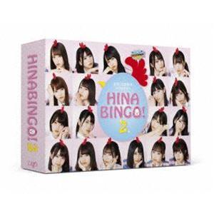 全力!日向坂46バラエティー HINABINGO!2 DVD-BOX【初回生産限定】 [DVD] starclub