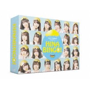 全力!日向坂46バラエティー HINABINGO! DVD-BOX<初回生産限定> [DVD]|starclub