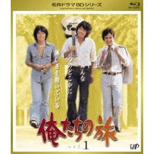 俺たちの旅 VOL.1 [Blu-ray] starclub