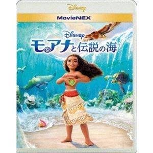 モアナと伝説の海 MovieNEX [Blu-ray] starclub
