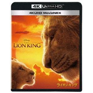 ライオン・キング 4K UHD MovieNEX [Ultra HD Blu-ray] starclub