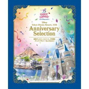 東京ディズニーリゾート 35周年 アニバーサリー・セレクション [Blu-ray] starclub