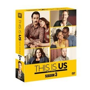 THIS IS US/ディス・イズ・アス シーズン3 コンパクトBOX [DVD] starclub