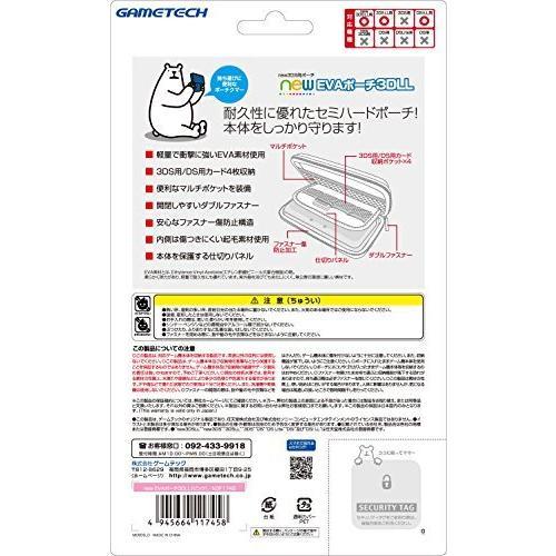 new3DSLL用セミハードポーチ『newEVAポーチ3DLL (ピンク)』|starkshop|02