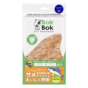 BokBok ボクボク サメふりかけ 50g×144袋