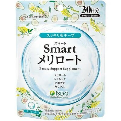 Smartメリロート 60粒 ( 医食同源ドットコム )|starmall
