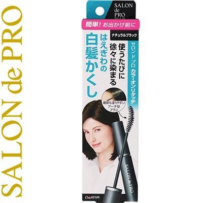 サロンドプロ カラーオンリタッチ 白髪かくしEX ナチュラルブラック 15mL / ダリア サロンドプロ|starmall