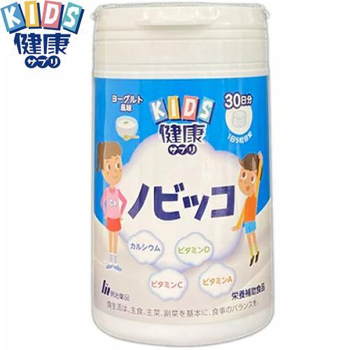 KIDSサプリ ノビッコ 150粒 ( 明治薬品 ) starmall