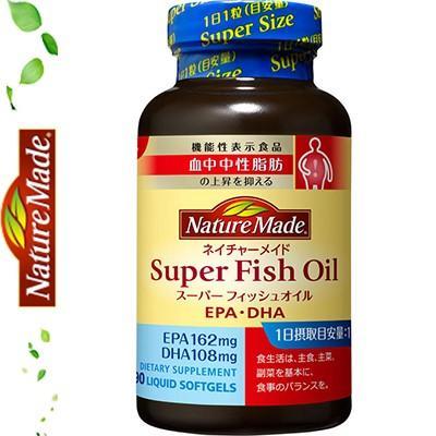 ネイチャーメイド スーパーフィッシュオイル 90粒 (機能性表示食品) / 大塚製薬 ネイチャーメイド starmall