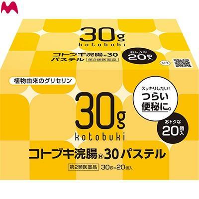 ムネ製薬 コトブキ浣腸30パステル 30g×20個 (第2類医薬品)|starmall