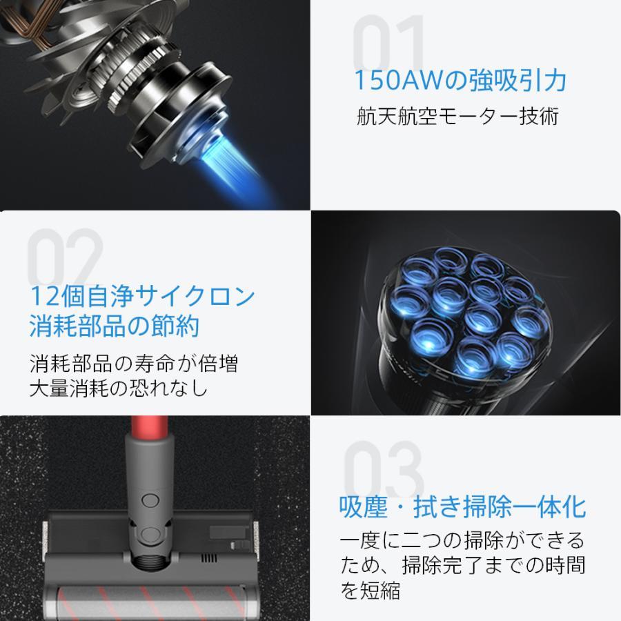 【予約販売】 Dreame コードレス掃除機 T20 サイクロン式 スタンド付き 掃除機乾湿両用 充電式 超強力吸引 25000Pa 最長70分間連続作業 PSE認証 1年保証|starq-online|02