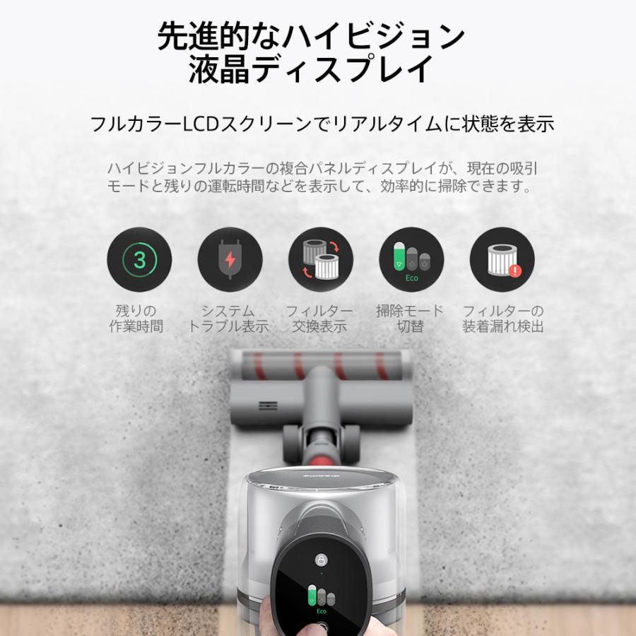 【予約販売】 Dreame コードレス掃除機 T20 サイクロン式 スタンド付き 掃除機乾湿両用 充電式 超強力吸引 25000Pa 最長70分間連続作業 PSE認証 1年保証|starq-online|14