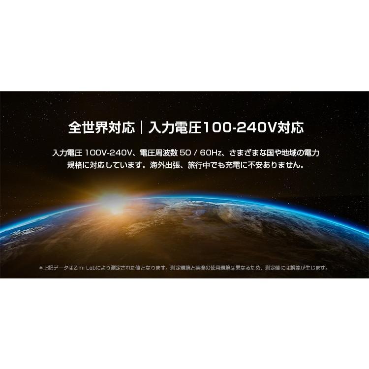 【日本正規代理店】 ZMI HA622 ACアダプタ USB急速充電器 2ポート 18W 3.6A コンセント PSE認証済 QC3.0対応 折畳式プラグ 超コンパクトサイト 軽量 18ヶ月保証|starq-online|11
