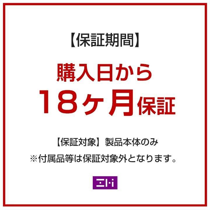 【日本正規代理店】 ZMI HA622 ACアダプタ USB急速充電器 2ポート 18W 3.6A コンセント PSE認証済 QC3.0対応 折畳式プラグ 超コンパクトサイト 軽量 18ヶ月保証|starq-online|13