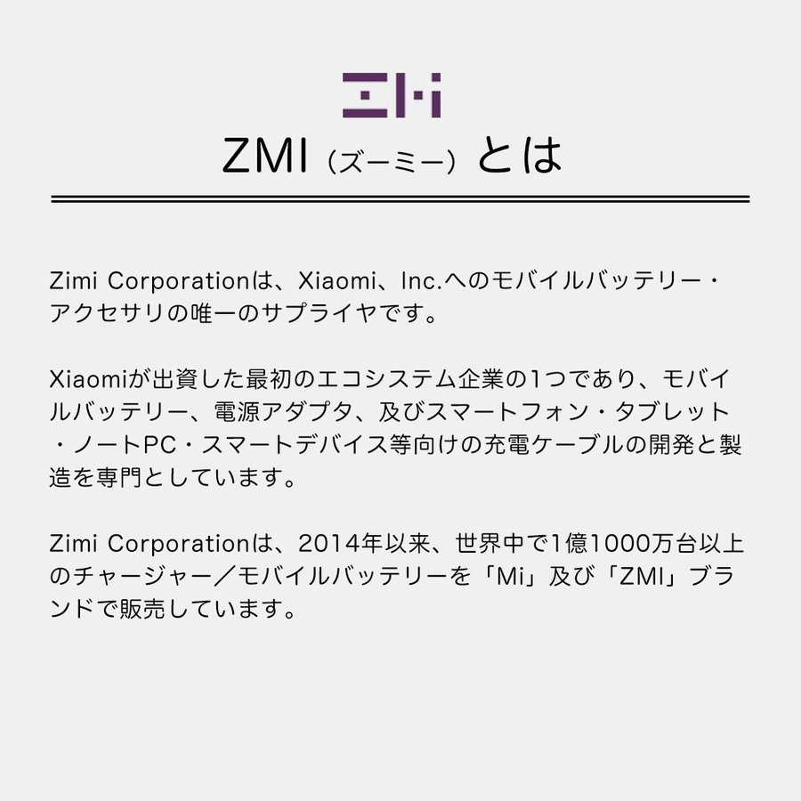 【日本正規代理店】 ZMI HA622 ACアダプタ USB急速充電器 2ポート 18W 3.6A コンセント PSE認証済 QC3.0対応 折畳式プラグ 超コンパクトサイト 軽量 18ヶ月保証|starq-online|14