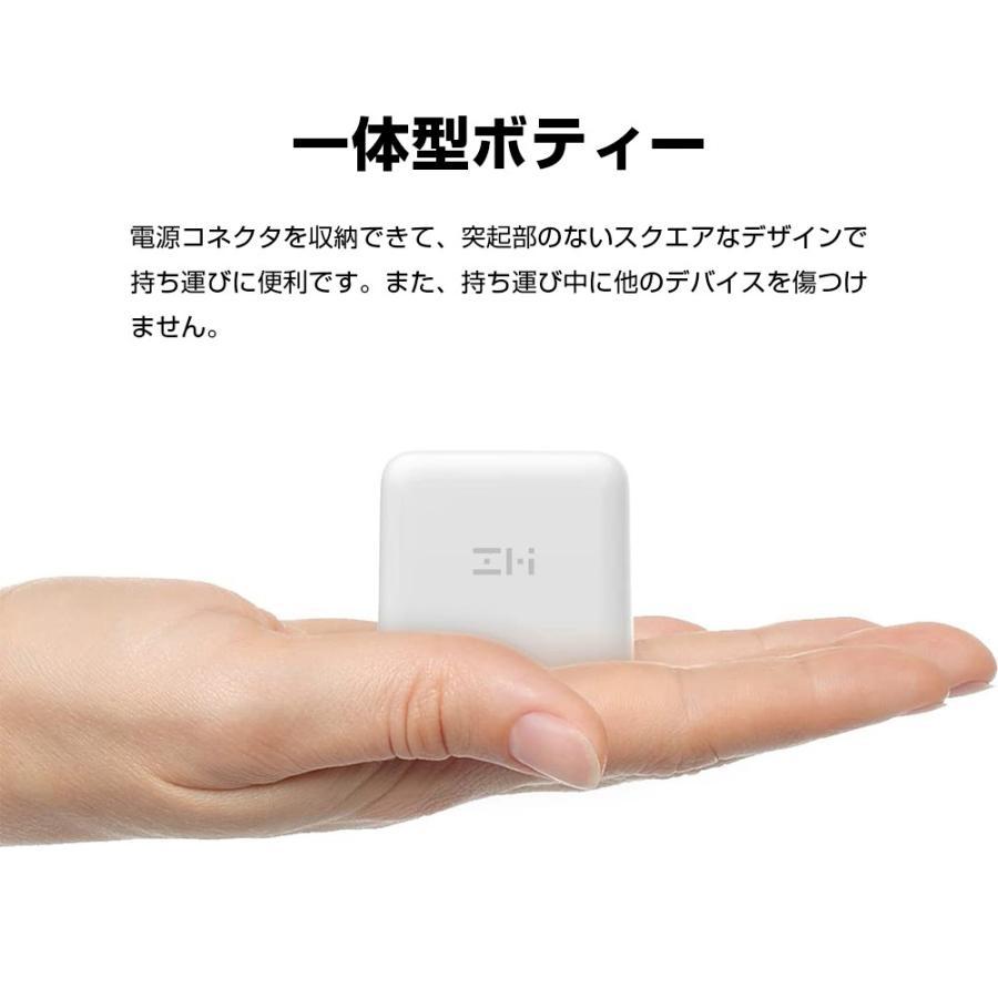 【日本正規代理店】 ZMI HA622 ACアダプタ USB急速充電器 2ポート 18W 3.6A コンセント PSE認証済 QC3.0対応 折畳式プラグ 超コンパクトサイト 軽量 18ヶ月保証|starq-online|07