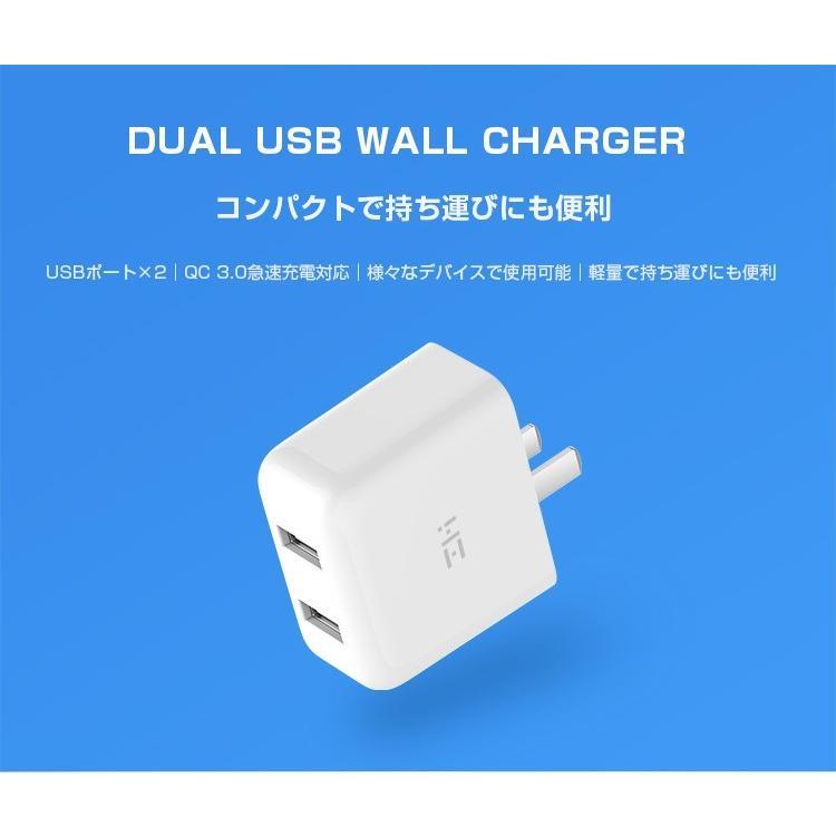 【日本正規代理店】 ZMI HA622 ACアダプタ USB急速充電器 2ポート 18W 3.6A コンセント PSE認証済 QC3.0対応 折畳式プラグ 超コンパクトサイト 軽量 18ヶ月保証|starq-online|10