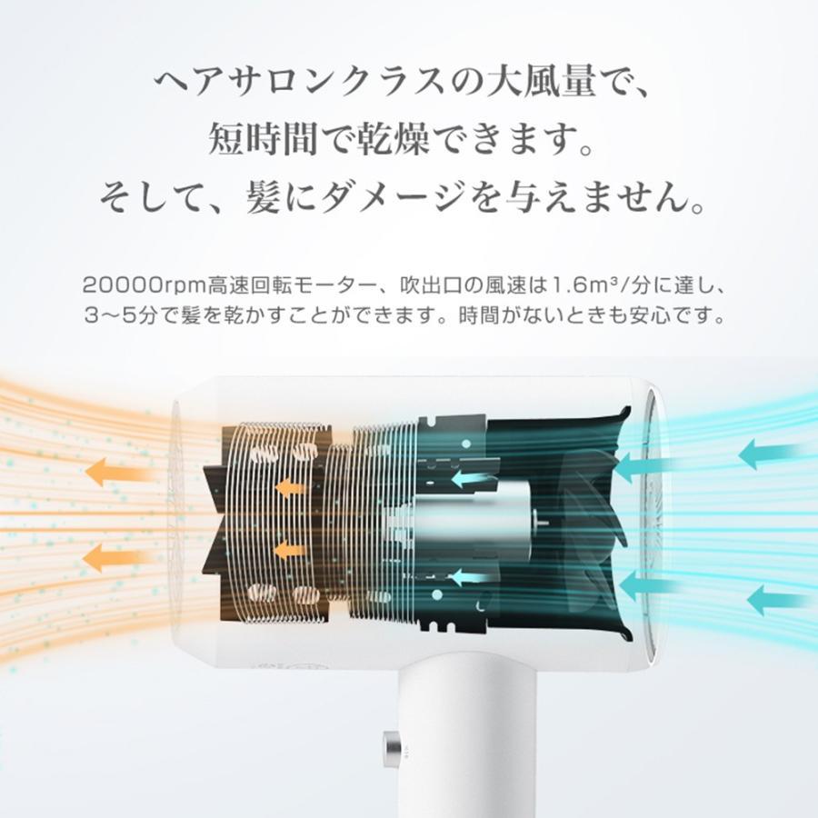 【日本正規代理店】 ZHIBAI HL312 ヘア ドライヤー マイナスイオン大風量 ヘアケア 速乾 軽量 風量調整 ZHIBAI 2000万個 冷熱風 低騒音 時短 1年安心保証付|starq-online|11
