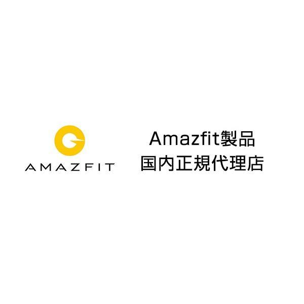 【日本正規代理店】 Amazfit GTS スマートウォッチ 活動量計 心拍数計 睡眠計測 通知 着信通知 5ATM 防水 AMOLEDディスプレイ 最長14日間連続使用 1年保証|starq-online|16