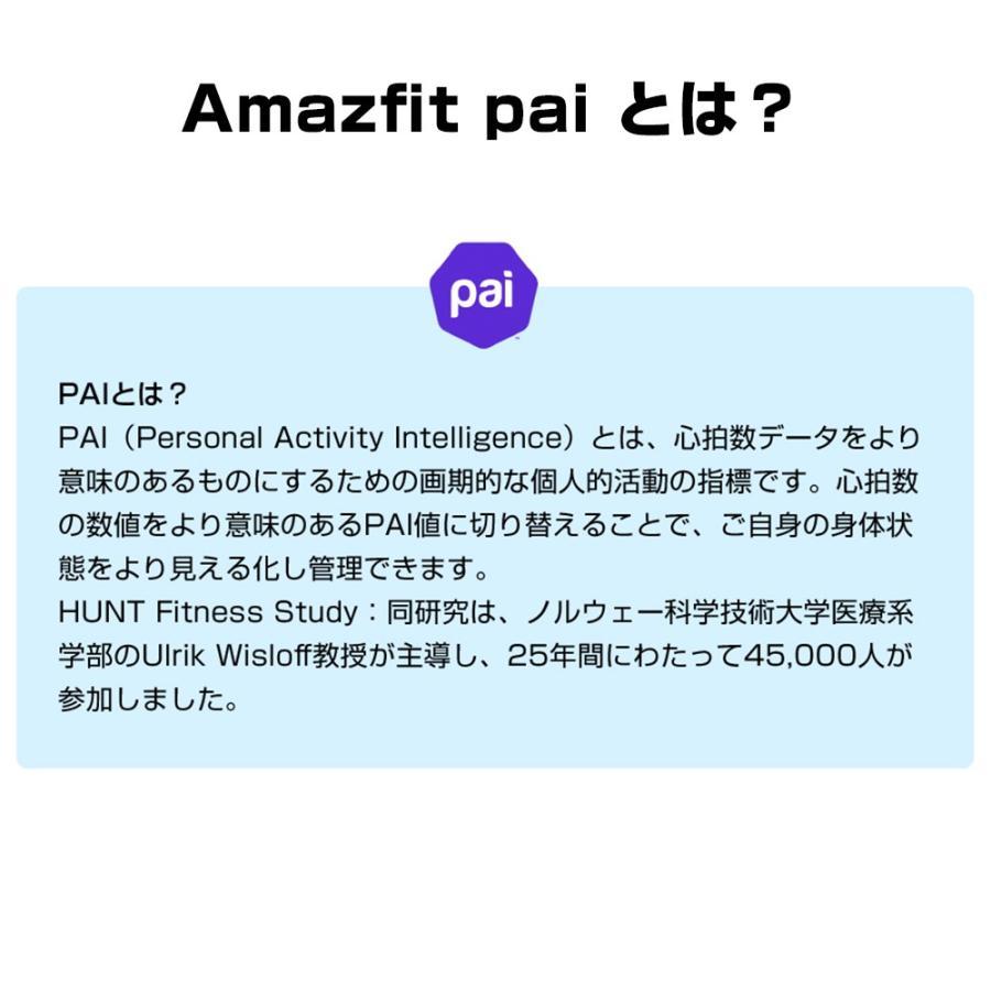【日本正規代理店】 Amazfit GTS スマートウォッチ 活動量計 心拍数計 睡眠計測 通知 着信通知 5ATM 防水 AMOLEDディスプレイ 最長14日間連続使用 1年保証|starq-online|21