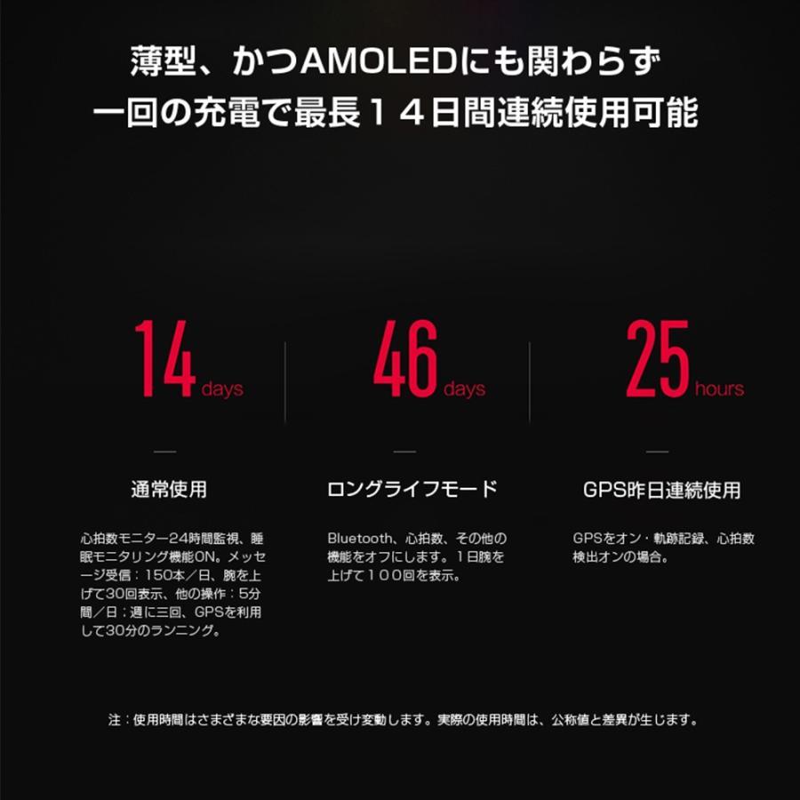 【日本正規代理店】 Amazfit GTS スマートウォッチ 活動量計 心拍数計 睡眠計測 通知 着信通知 5ATM 防水 AMOLEDディスプレイ 最長14日間連続使用 1年保証|starq-online|08