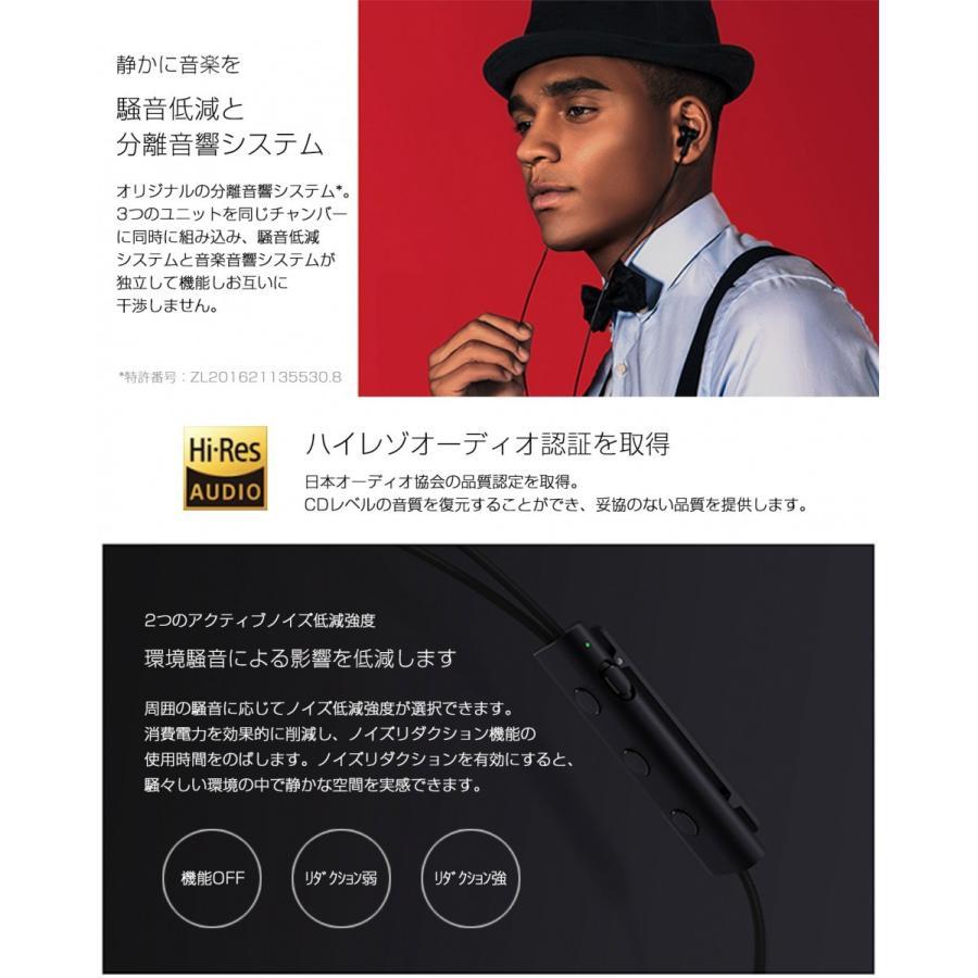 Xiaomi ノイズキャンセリング イヤホン プレゼント ギフト Mi Noise Canceling Earphones 3.5mm ジャック 小米 シャオミ 正規品 ノイズキャンセル|starq-online|02