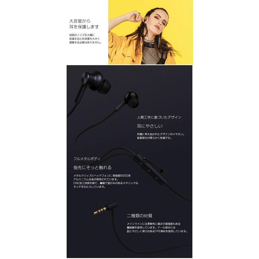 Xiaomi ノイズキャンセリング イヤホン プレゼント ギフト Mi Noise Canceling Earphones 3.5mm ジャック 小米 シャオミ 正規品 ノイズキャンセル|starq-online|04