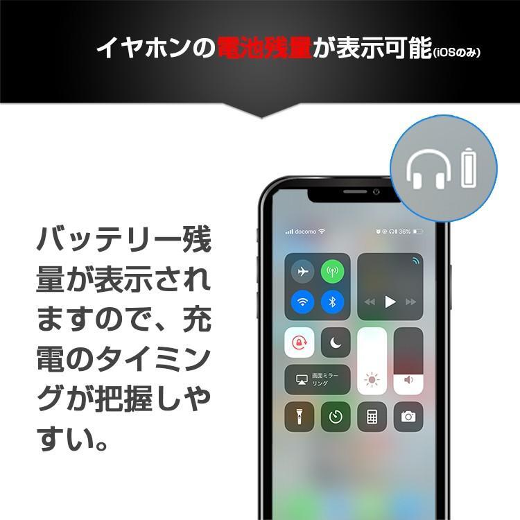 Xiaomi Bluetooth ワイヤレス イヤホン (カナル型) プレゼント ギフト 生活防水 防汗 連続再生7時間 技適認証済 1年保証付 国内正規品|starq-online|19
