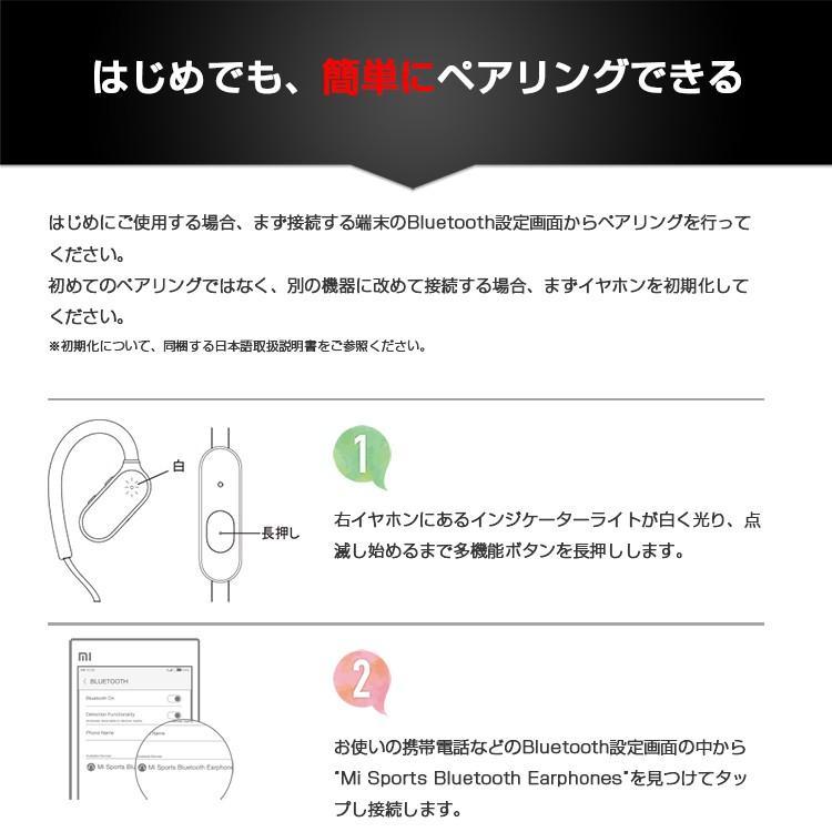 Xiaomi Bluetooth ワイヤレス イヤホン (カナル型) プレゼント ギフト 生活防水 防汗 連続再生7時間 技適認証済 1年保証付 国内正規品|starq-online|20