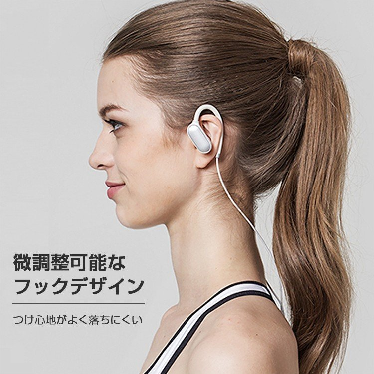 Xiaomi Bluetooth ワイヤレス イヤホン (カナル型) プレゼント ギフト 生活防水 防汗 連続再生7時間 技適認証済 1年保証付 国内正規品|starq-online|05