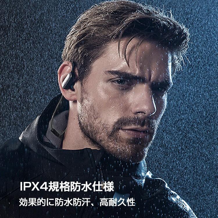 Xiaomi Bluetooth ワイヤレス イヤホン (カナル型) プレゼント ギフト 生活防水 防汗 連続再生7時間 技適認証済 1年保証付 国内正規品|starq-online|06