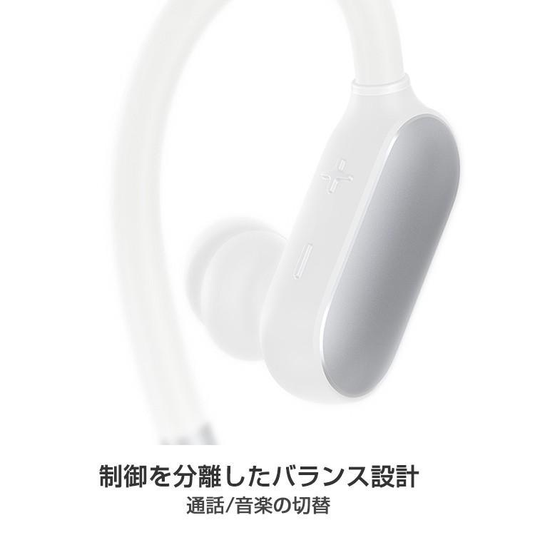 Xiaomi Bluetooth ワイヤレス イヤホン (カナル型) プレゼント ギフト 生活防水 防汗 連続再生7時間 技適認証済 1年保証付 国内正規品|starq-online|09