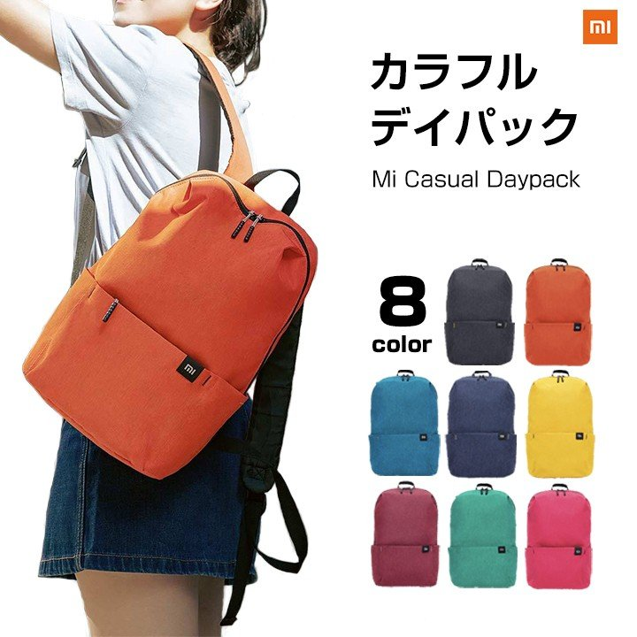 Xiaomi リュックサック カラフル Mi Colorful Mini Backpack Xiaomi 小米 シャオミ コンパクト 正規品 starq-online