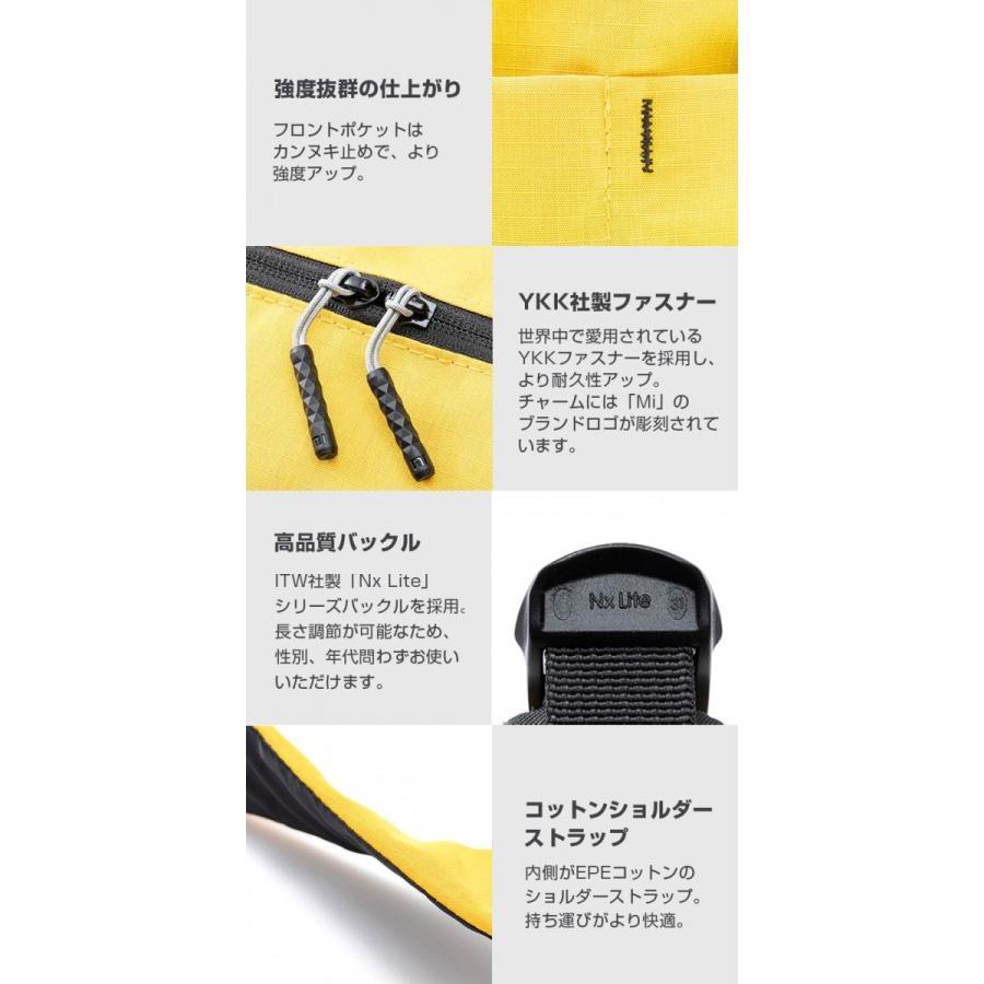 Xiaomi リュックサック カラフル Mi Colorful Mini Backpack Xiaomi 小米 シャオミ コンパクト 正規品 starq-online 11
