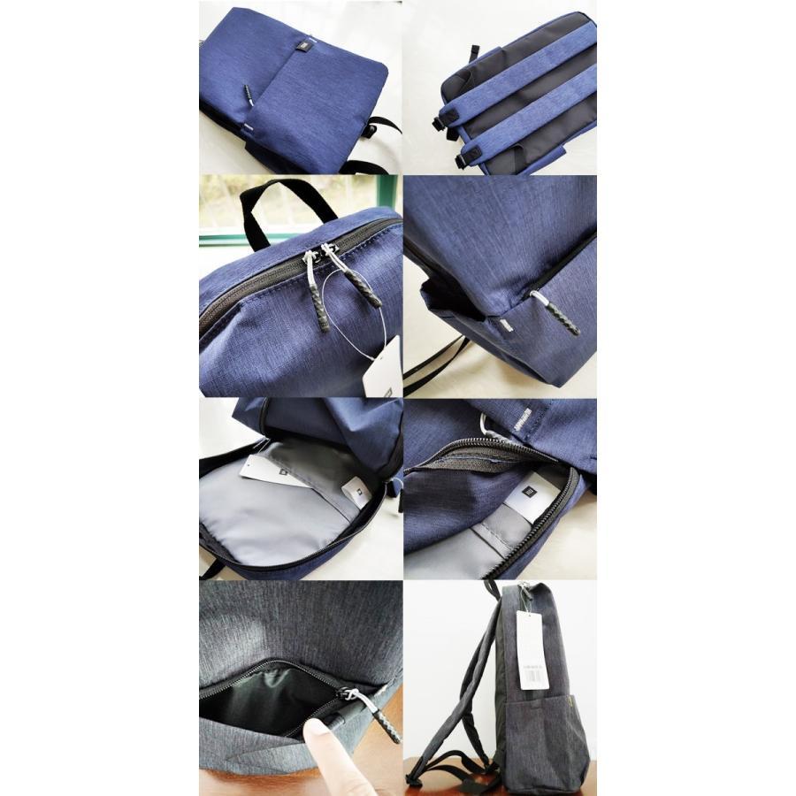 Xiaomi リュックサック カラフル Mi Colorful Mini Backpack Xiaomi 小米 シャオミ コンパクト 正規品 starq-online 15