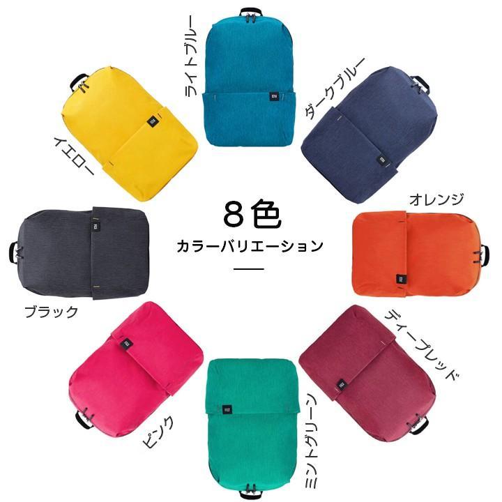 Xiaomi リュックサック カラフル Mi Colorful Mini Backpack Xiaomi 小米 シャオミ コンパクト 正規品 starq-online 17