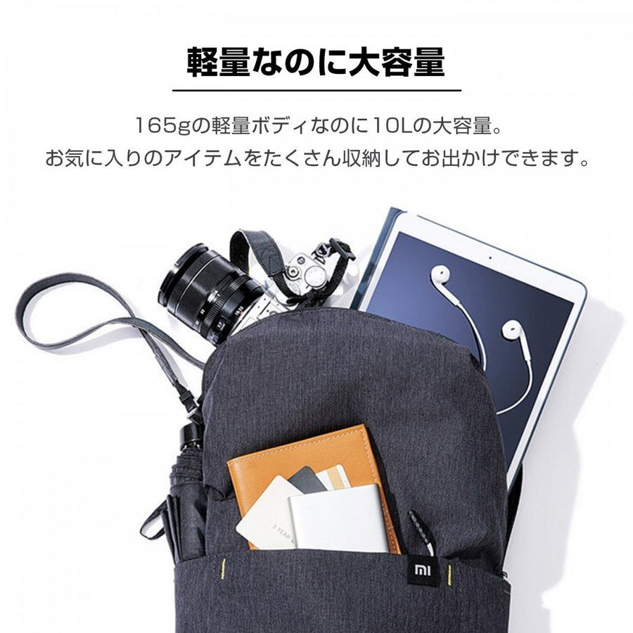 Xiaomi リュックサック カラフル Mi Colorful Mini Backpack Xiaomi 小米 シャオミ コンパクト 正規品 starq-online 04