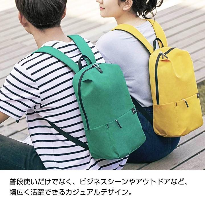 Xiaomi リュックサック カラフル Mi Colorful Mini Backpack Xiaomi 小米 シャオミ コンパクト 正規品 starq-online 05
