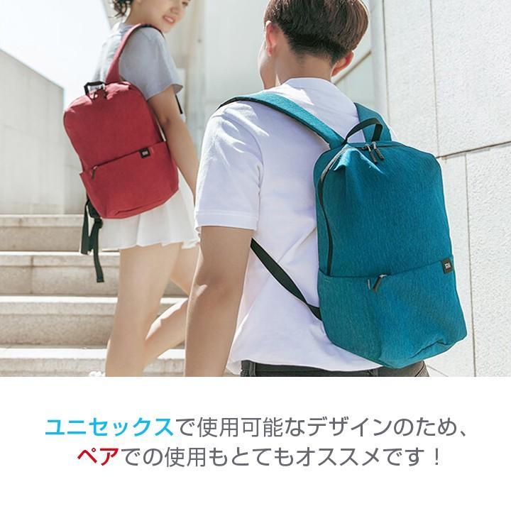 Xiaomi リュックサック カラフル Mi Colorful Mini Backpack Xiaomi 小米 シャオミ コンパクト 正規品 starq-online 06