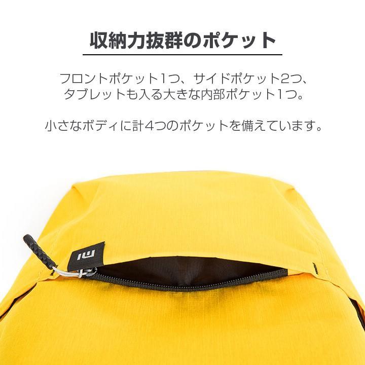 Xiaomi リュックサック カラフル Mi Colorful Mini Backpack Xiaomi 小米 シャオミ コンパクト 正規品 starq-online 09