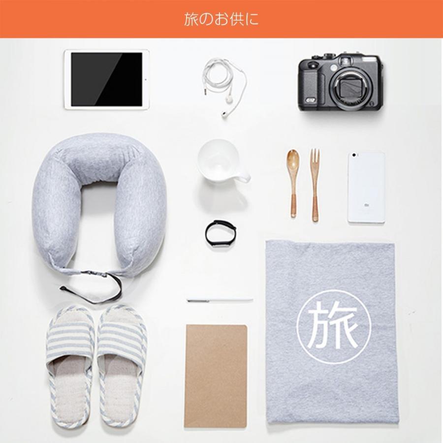 Xiaomi ネックピロー 8H Travel U-Shaped Pillow 父の日 ギフト プレゼント クッション まくら 枕 多機能 旅行 小米 シャオミ 正規品|starq-online|14