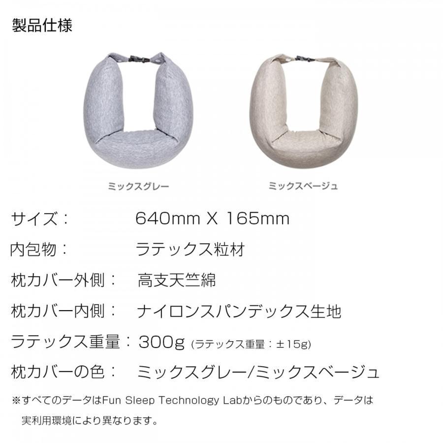 Xiaomi ネックピロー 8H Travel U-Shaped Pillow 父の日 ギフト プレゼント クッション まくら 枕 多機能 旅行 小米 シャオミ 正規品|starq-online|19