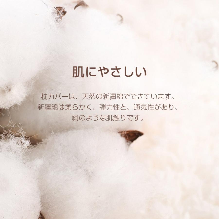 Xiaomi ネックピロー 8H Travel U-Shaped Pillow 父の日 ギフト プレゼント クッション まくら 枕 多機能 旅行 小米 シャオミ 正規品|starq-online|05