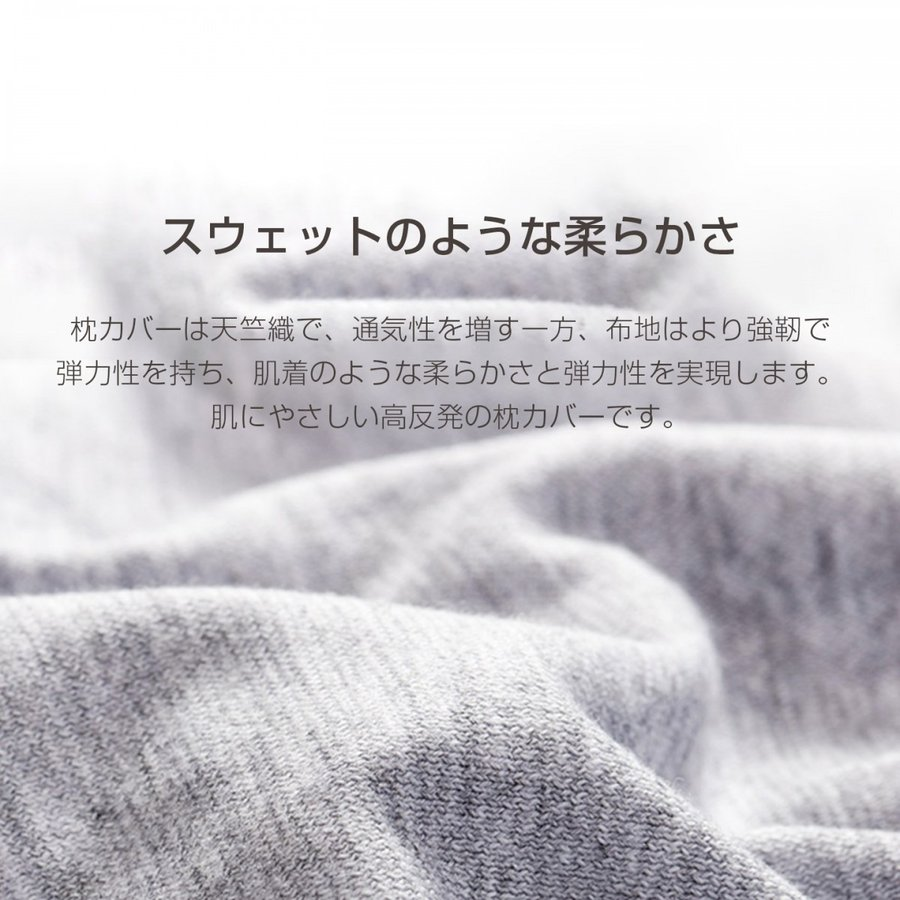 Xiaomi ネックピロー 8H Travel U-Shaped Pillow 父の日 ギフト プレゼント クッション まくら 枕 多機能 旅行 小米 シャオミ 正規品|starq-online|06
