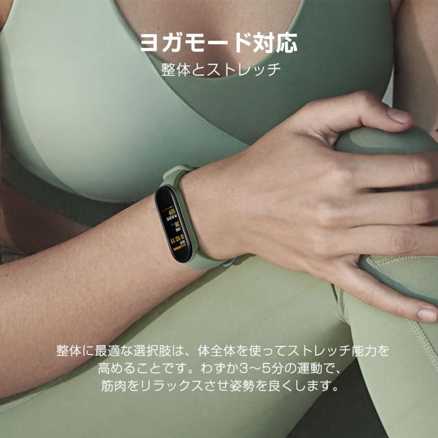 【グローバル版】 Xiaomi  Mi スマートバンド 5 スマートウォッチ 活動量計 歩数計 心拍計 睡眠モニター 通知 メッセージ表示 音楽操作 防水 Mi band 5 starq-online 12