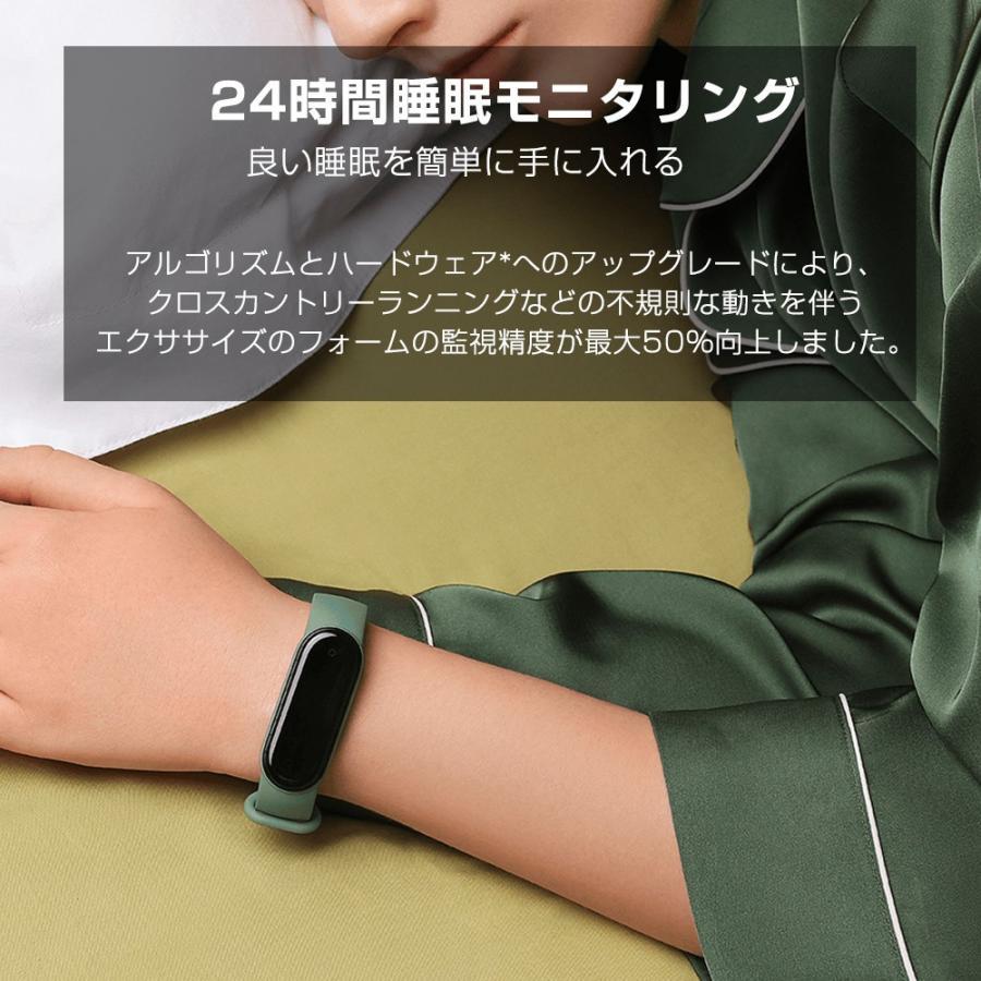 【グローバル版】 Xiaomi  Mi スマートバンド 5 スマートウォッチ 活動量計 歩数計 心拍計 睡眠モニター 通知 メッセージ表示 音楽操作 防水 Mi band 5 starq-online 14