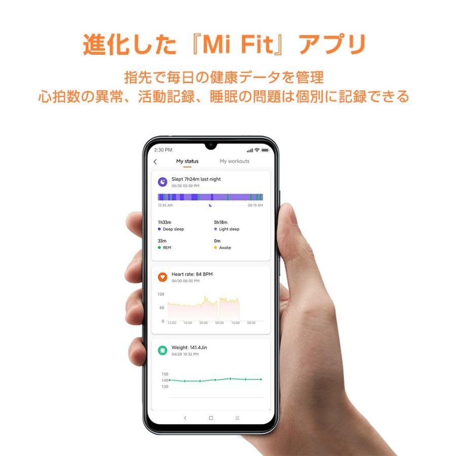【グローバル版】 Xiaomi  Mi スマートバンド 5 スマートウォッチ 活動量計 歩数計 心拍計 睡眠モニター 通知 メッセージ表示 音楽操作 防水 Mi band 5 starq-online 17