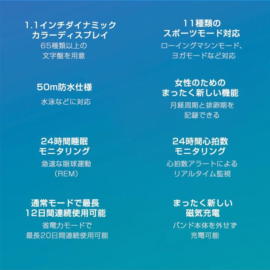 【グローバル版】 Xiaomi  Mi スマートバンド 5 スマートウォッチ 活動量計 歩数計 心拍計 睡眠モニター 通知 メッセージ表示 音楽操作 防水 Mi band 5 starq-online 04